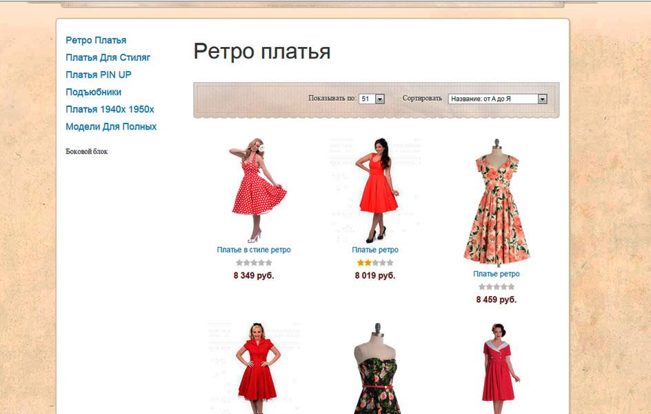 Как Перевозить Пышное Платье Почтой
